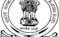 Punjab Wakf Board Notification 2021 – Opening for Various Teaching & Non-Teaching Posts