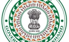Ranchi District Notification 2021 – Opening for 98 JE Posts