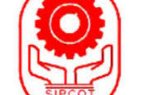 SIPCOT Notification 2021 – Openings for 05 Assistant Manager Posts
