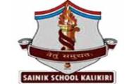 Sainik School Notification 2021 – Openings For 22 Teacher Posts
