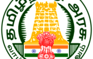 Pudukkottai District Court Notification 2021 – Openings For 116 Assistant Posts