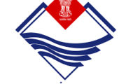 UDRP-AF Notification 2021 – Opening for Various Assistant Engineer Posts