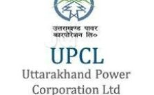 UPCL Notification 2021