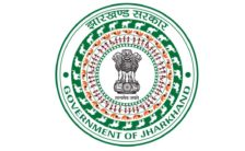 ZSS Bokaro Notification 2021 – Opening for 10 Lab Technician Posts