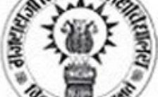 GRMC Gwalior Notification 2021 – Opening for 534 Staff Nurse Posts