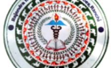 RIMS Ranchi Notification 2021 – Opening for Various Technician Posts