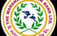 Mahanagar Cooperative Bank Notification 2021 – Opening for Various Assistant Executive Posts