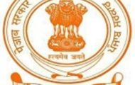 Amritsar District Court Notification 2021 – Opening for 23 Clerk Posts