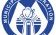 Chandigarh Municipal Corporation Notification 2021 – Opening for 172 Clerk Posts