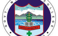 GMC Notification 2021 – Opening for 60 Technician Posts