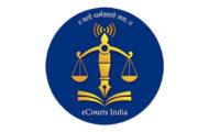 Kandhamal District Court Notification 2021 – Openings For 43 Clerk Posts
