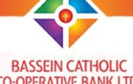 Bassein Catholic Co-operative Bank Ltd Notification 2021 – Opening for Various Executive Assistant Posts