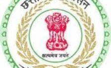 Dantewada District Notification 2021 – Opening for Various Assistant Posts