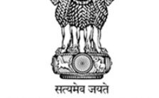 FSL Notification 2021 – Opening for Various Administrative Officer Posts