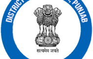 Pune District Court Notification 2021 – Opening for 24 Cleaner Posts