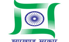 RDD Jharkhand Notification 2021 – Opening for 47 Technical Assistant Posts