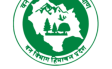 HP Forest Department Notification 2021 – Opening for 387 Forest Guards Posts