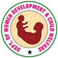 WDC Bihar Notification 2021