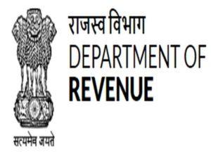 Revenue Dept Notification 2021