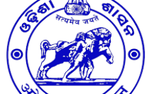 Sundargarh District Court Notification 2021 – Opening for 22 Steno Posts