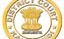 Kalahandi District Court Notification 2021 – Opening for 24 Typist, Copyist Posts