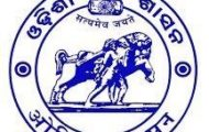 Mayurbhanj District Court Notification 2021 – Opening for 26 Junior Clerk Posts