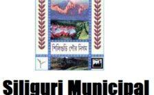 Siliguri Municipal Corporation Notification 2021 – Opening for 40 HHW Posts
